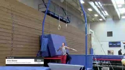 Allan Bower - Still Rings, University of Oklahoma Mens Program - 2021 Men's Olympic Team Prep Camp