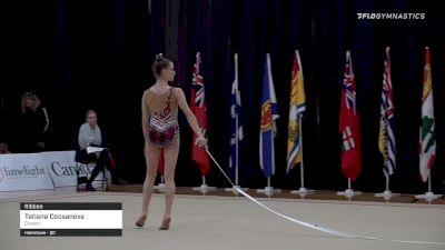 Tatiana Cocsanova - Ribbon, Questo