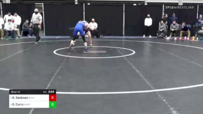 125 lbs Quarterfinal - Brandon Seidman, Bucknell vs Gage Curry, American