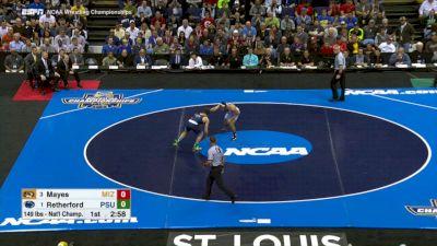 149 Final, Zain Retherford (Penn St.) vs. Lavion Mayes (Missouri)