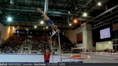 Riley McCusker - Bars, USA - 2017 City of Jesolo Trophy - Event Finals