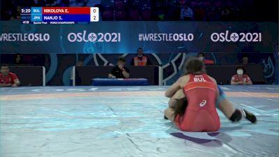 57 kg 1/4 Final - Evelina Nikolova, Bulgaria vs Sae Nanjo, Japan