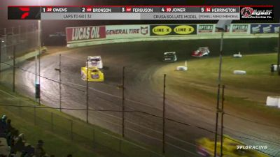 Feature Replay | Powell Family Memorial at All-Tech