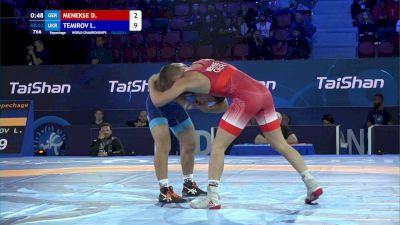 Replay: Mat C - 2021 Senior World Championships | Oct 10 @ 4 PM