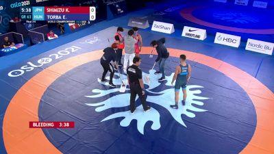 63 kg Final 3-5 - Kensuke Shimizu, Japan vs Erik Torba, Hungary