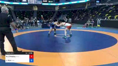 79 kg Consolation - Michael O'Malley, Pennsylvania RTC vs Joshua Kim, New England Regional Training Center