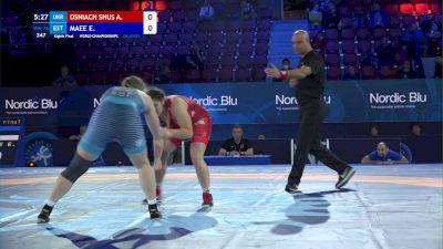 76 kg 1/8 Final - Anastasiia Osniach Shustova, Ukraine vs Epp Maee, Estonia