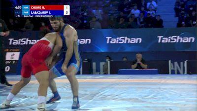 63 kg 1/8 Final - Hanjae Chung, South Korea vs Ibragim Labazanov, Russian Wrestling Federation