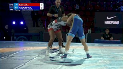 57 kg Repechage #2 - Jeannie Kessler, Austria vs Veronika Chumikova, Russian Wrestling Federation