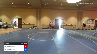138 kg Rr Rnd 5 - Randy Cabrera, Westhampton Beach High School Wrestling vs Woody Clement, New York