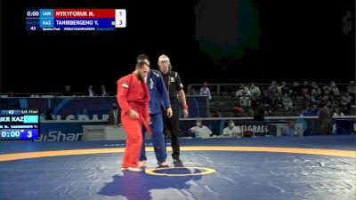Replay: Mat B - 2021 Senior World Grappling Championships | Oct 28 @ 11 AM