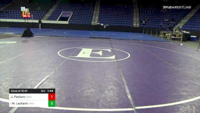 Full Replay - George Bossi Lowell Holiday Tournament - Mat 5