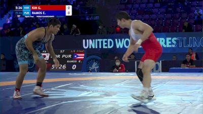 86 kg Round Of 16 - Gwanuk Kim, South Korea vs Ethan Ramos, Puerto Rico