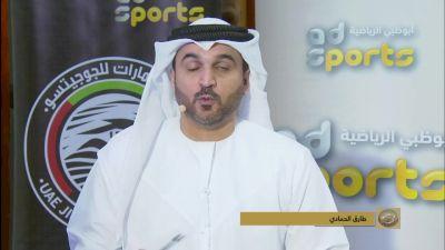 Full Replay - Dubai International Championship