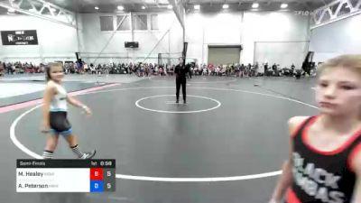 67 lbs Semifinal - Lyric Hetzer, WOW North vs Brynn Engel, Midwest Black Mambas Team 1