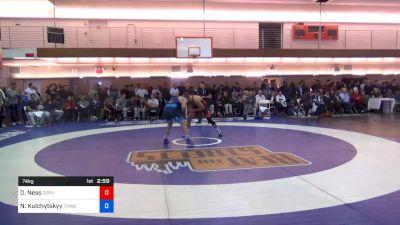74 kg Prelims - Dylan Ness, Gopher Wrestling Club - RTC vs Nazar Kulchytskyy, Titan Mercury Wrestling Club