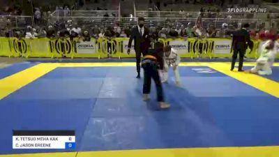 KAINALU TETSUO MEHA KAKU vs CHRISTOPHER JASON GREENE 2021 Pan Kids Jiu-Jitsu IBJJF Championship