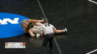 184 m, Jeremiah Kent, Missouri vs Rocky Jordan, Ohio State