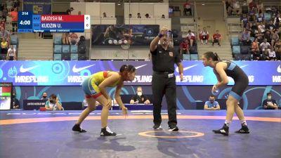 57 kg Repechage #2 - Madina Baidish, Kazakhstan vs Uladzislava Kudzin, Belarus