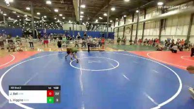 82 lbs Rr Rnd 2 - Jordan Bell, Xtreme Training vs Landon Higgins, Missouri Outlaws