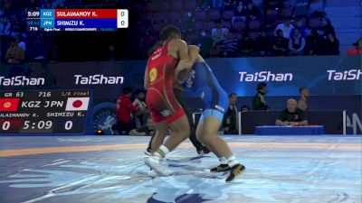 63 kg 1/8 Final - Kaly Sulaimanov, Kyrgyzstan vs Kensuke Shimizu, Japan