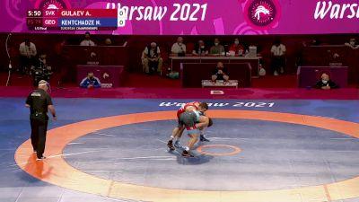 79 kg Semifinal - Akhsarbek GULAEV, SVK vs Nika KENTCHADZE, GEO