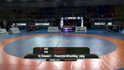 79 kg Galymzhan USSERBAYEV, KAZ vs David Vincent MCFADDEN, USA