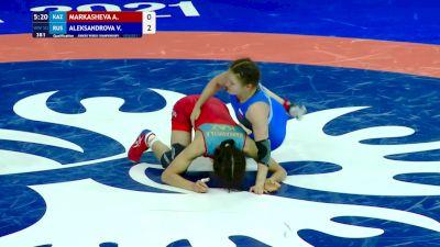 50 kg Qualif. - Ayazhan Markasheva, KAZ vs Viktoriia Aleksandrova, RUS