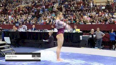 Ragan Smith - Bars, Oklahoma - 2020 Metroplex Challenge