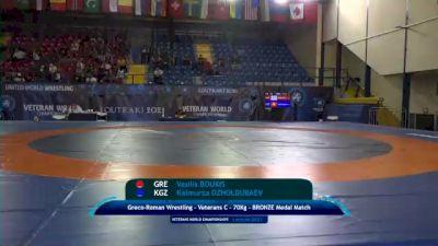 Replay: Mat C - 2021 Veterans World Championships | Oct 23 @ 6 PM