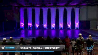 Studio 22 - Youth All Stars Variety [2021 Youth - Variety Day 1] 2021 GLCC: The Showdown Grand Nationals