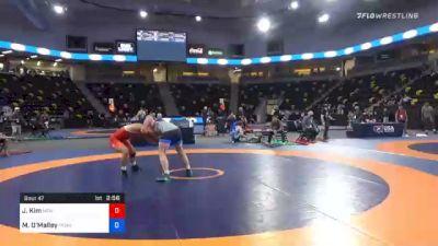 79 kg Prelims - Joshua Kim, New England Regional Training Center vs Michael O'Malley, Pennsylvania RTC