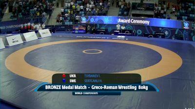 80 kg Final 3-5 - Ivan Tsybanev, Ukraine vs Hamza Sertcanli, Sweden