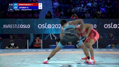 67 kg Repechage #2 - Tsuchika Shimoyamada, Japan vs Hasrat Jafarov, Azerbaijan