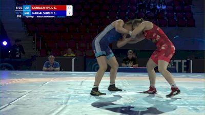 76 kg Repechage #2 - Anastasiia Osniach Shustova, Ukraine vs Zagardulam Naigalsuren, Mongolia