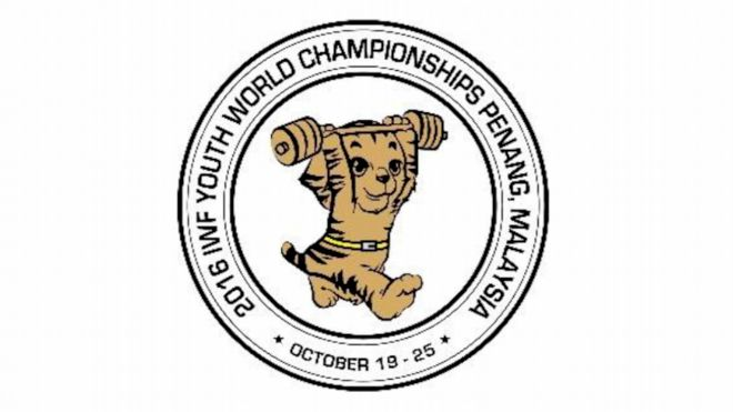 2016 IWF Youth World Championships Results