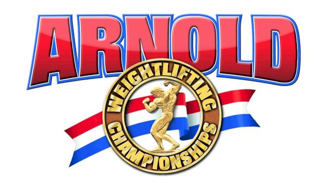 2017 Arnold Weightlifting Championships