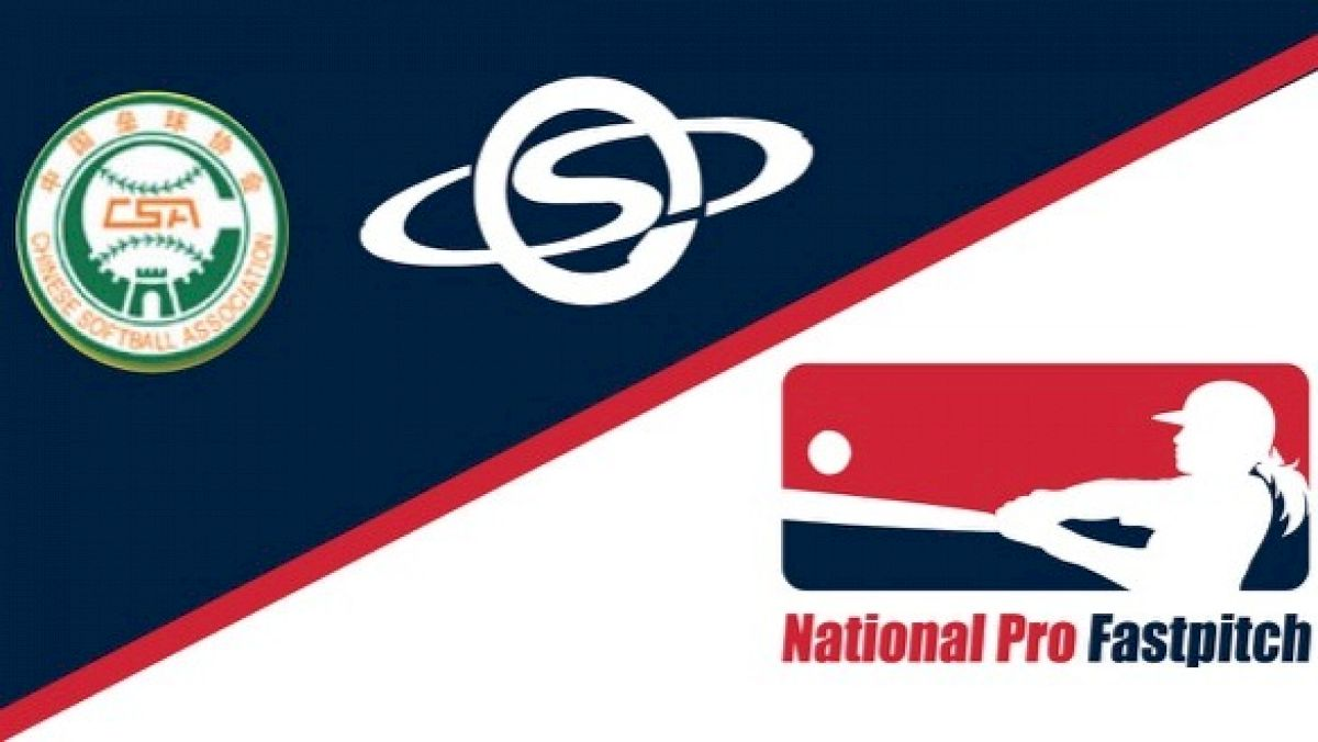 National Pro Fastpitch Adds Chinese Team To 2017 Season