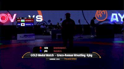 63kg Gold - Ayata Suzuki, JPN vs  - Islomjon Bakhramov, UZB
