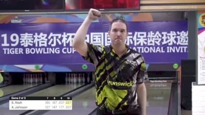 Highlights: No. 2 Sean Rash