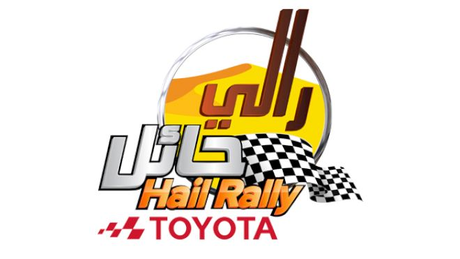 2020 Baja Hail Toyota Rally