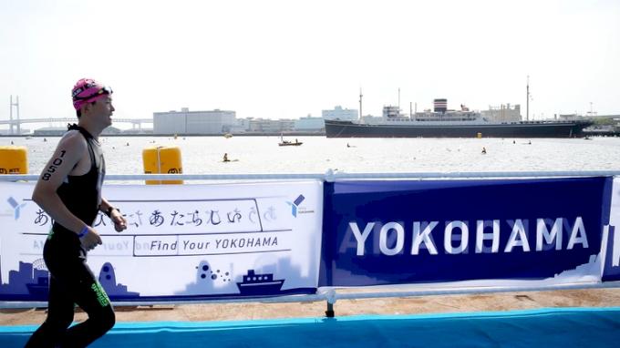 picture of 2021 World Triathlon Championship Series: Yokohama