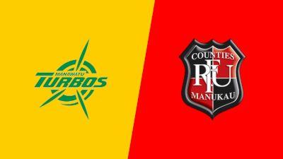 Replay: Manawatu vs Counties Manukau | Aug 6