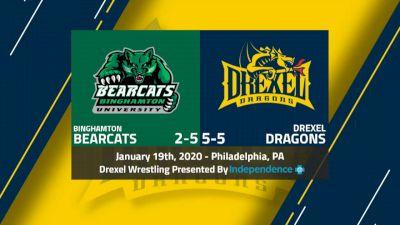 Full Replay - Binghamton vs Drexel - 20 Drexel Wrestling Match 5