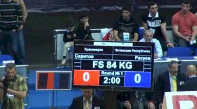 84 lbs round3 Albert Saritov vs. Tamerlane Racaev