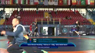 Replay: Mat B - 2021 Veterans World Championships | Oct 23 @ 6 PM