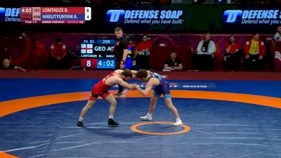 Gold 57kg - Arsen Harutyunyan (ARM) vs Beka Lomtadze (GEO)