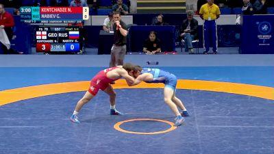 Nika Kentchadze (GEO) vs Gadzhi Nabiev (RUS)