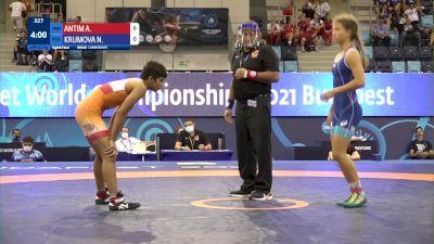 53 kg 1/8 Final - Antim Antim, India vs Nikol Krasimirova Krumova, Bulgaria