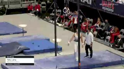 Toby Liang - Still Rings, Roswell Gymnastics - 2021 US Championships